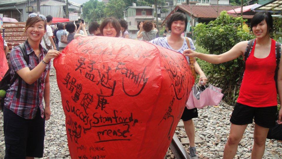 Our Lantern
